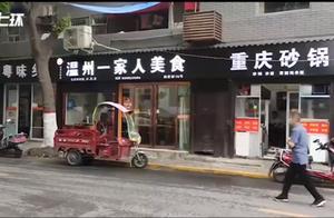 西安多家店铺被换黑白招牌,路人说像灵堂,网友吐槽