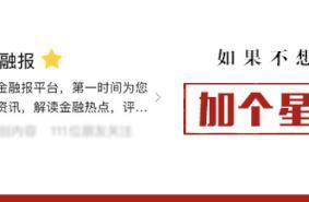 国金早报|新疆喀什报告1例无症状感染者!波兰总统检测出阳性!中国人民银行法将大修;苹果回应iPhone 12用5G耗电快问题……