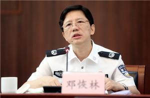 重庆市原副市长、公安局原局长邓恢林被开除党籍和公职