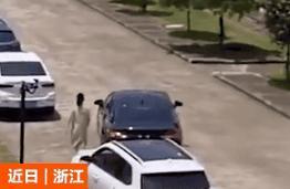 新手福音?男子6年花20万研制出停车掉头系统,警方:上路必抓