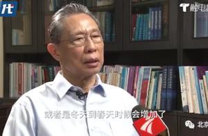 北京疫情到什么阶段了?钟南山、李兰娟、张文宏最新判断
