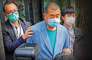 黎智英再涉一起非法集结案被控 审前认罪候判
