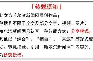 因不满判决,男子报复杀害法官丨哈尔滨市人民检察院依法对吴某仁批准逮捕