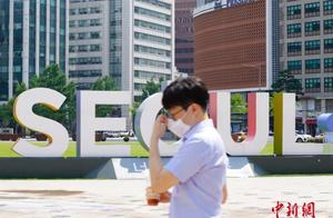 韩国延长保持社会距离措施 医界集体罢诊宣告结束