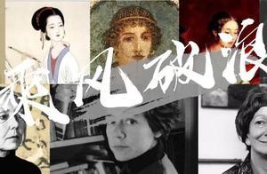 写诗的姐姐组团出道,你最pick谁?