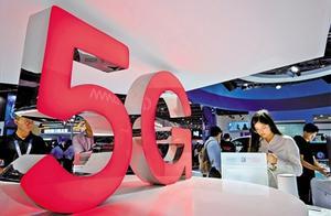 """你""""被5G""""了吗?套餐降级难,有运营商直接下架4G"""