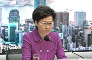 一个月内通过国歌条例和香港国安法 林郑月娥:非常欣慰