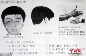 韩《杀人回忆》原型嫌犯向受害者及蒙冤入狱者致歉