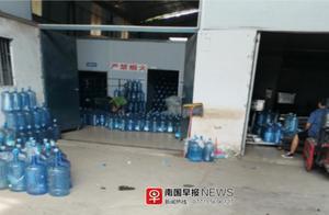 真瓶装假水、啥牌都敢仿!南宁多家桶装水厂被举报