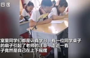 小学生发明自动扇子,网友:满满的创造力,太有才了
