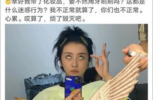 """被指""""歧视国货"""",《青春有你2》选手赵小棠道歉了"""