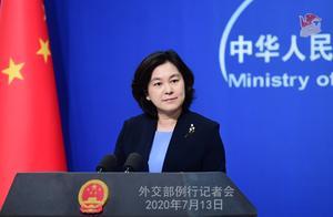 """2020年""""外交天团""""妙语英译集锦"""