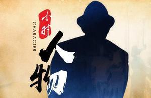 小时人物 | 癌症术后一年多,杭州警察财哥重回杭马!人生才是一场最长的马拉松