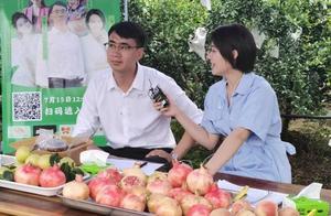 """京喜搭建互联网+扶贫平台 云南永胜县长变""""网红""""直播带货"""
