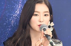 Red Velvet成员IRENE承认耍大牌公开道歉