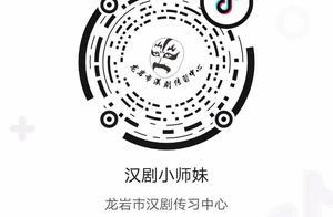 """【演出预告】首届""""龙岩市戏剧艺术节""""精彩来袭,天天好戏精彩不断,等你来看!"""