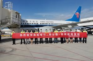库尔勒机场:恢复喀什-库尔勒-郑州航线