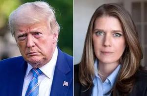 """特朗普艰难时刻,侄女补一刀:""""这是一个失败者失败时的样子"""""""