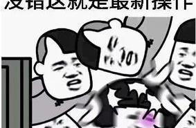 苏牌、浙牌、皖牌……车主请注意!2020年上海最新限行范围公布