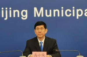 北京市卫健委:不要为说话方便将口罩拉至下颌处 勿将口罩挂在手臂上