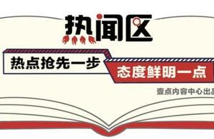 热闻丨哈哈!双十一辞典、表情包集合:抄人、丁工人……你是哪个?