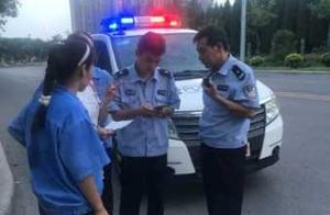 洛阳民警帮助聋哑人追回被骗款