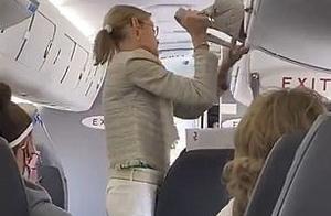 美航司一乘客拒戴口罩被赶下飞机 其他乘客鼓掌欢呼