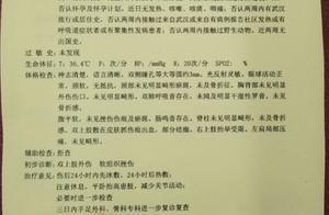 快递员否认扇女客户耳光,中通总部回应:正配合警方调查
