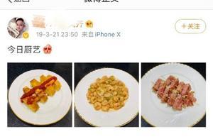 立贤妻人设惨翻车 潘玮柏妻子Luna秀厨艺被曝盗网友图