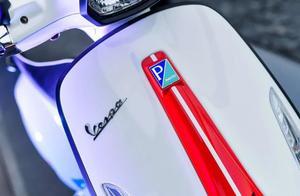 时尚、潮流、色彩缤纷……如果摩托车圈有一个潮牌的话,那一定是Vespa
