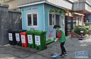 北京:个人未按要求垃圾分类,立案查处3323起