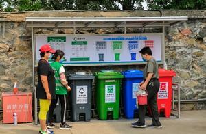 北京垃圾分类新规查处个人违法3323起,社区将实施看桶行动