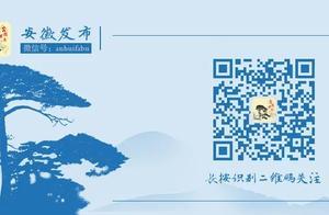 李锦斌主持召开省委书记专题会 研究部署疫情防控工作