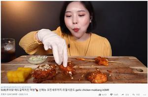 韩国人气吃播博主就收费广告争议道歉 带货变现需透明