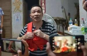 张玉环说希望宋小女幸福,二人还是法律意义夫妻,但他应该不会强行挽留