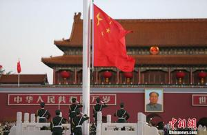中国拟修改完善国旗法等:禁止倒挂国旗行为