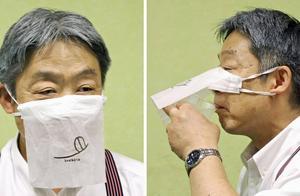 """防新冠病毒传播,日本连锁餐厅推出""""吃饭不用摘""""口罩"""
