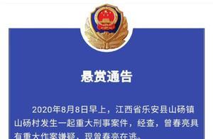 江西乐安凶杀案致2死1重伤,家属案发前17天曾多次报警