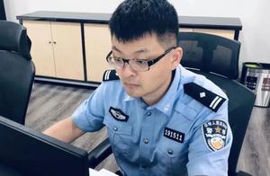 """首届""""十大国门卫士""""评选启动!上海边检陆卿参选"""