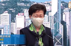"""林郑月娥:香港国安法用来警恶惩奸,对""""武器化""""一说十分惊讶"""