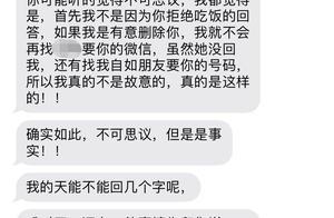 南京一自如女租客称受合租男子骚扰,自如:会核实处理
