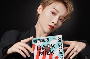 每日黑巧炼成记:罗永浩首秀出圈,刘雨昕成为品牌代言人