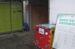 拆了的快递包装丢哪里?闵行试行24小时开放的网购包装回收箱