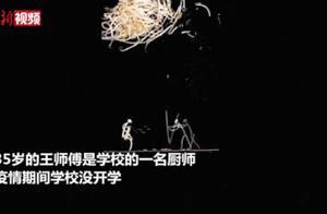 厨师用豆芽制作动画片,这脑洞真是哈哈哈哈嗝……