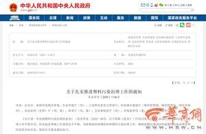 """陕西排出""""限塑时间表""""华商记者市场走访发现没有合适替代品"""
