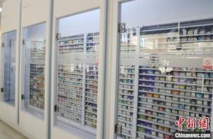 国家药品集采倒逼药企杀价 明星药价格降幅超9成