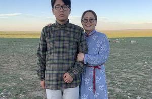 牧民妈妈和儿子同高考被大学录取:梦想实现了