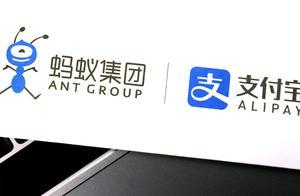 「猎云早报」蚂蚁集团IPO将融资345亿美元;中国制造特斯拉年内出口额将超4.5亿美元;抖音或单独在港上市