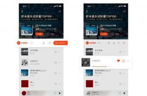 虾米音乐上线极速试听功能,用户发现心仪歌曲效率提升3倍