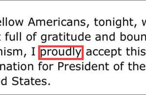 特朗普正式接受2020美国大选共和党总统候选人提名,演讲疑似出现口误